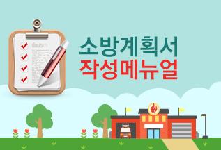 banner_서소.jpg